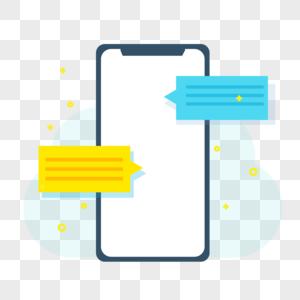 扁平手机消息插画模型图片