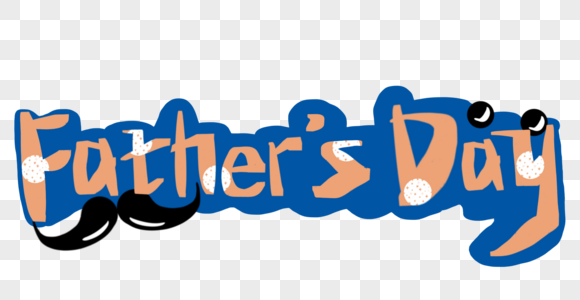 father's?day图片