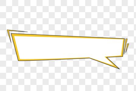 几何文案标签图片