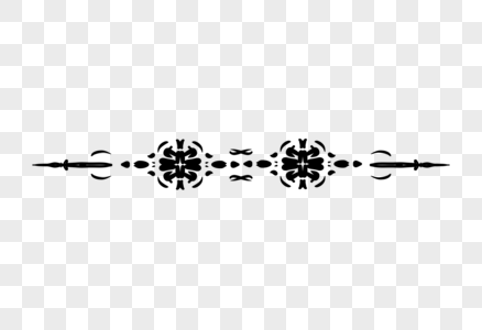 简约古典分割线图片