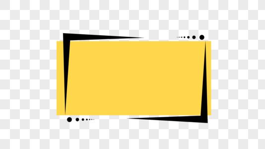 创意黄色对话框设计图片