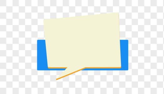 创意蓝色卡通对话框设计图片