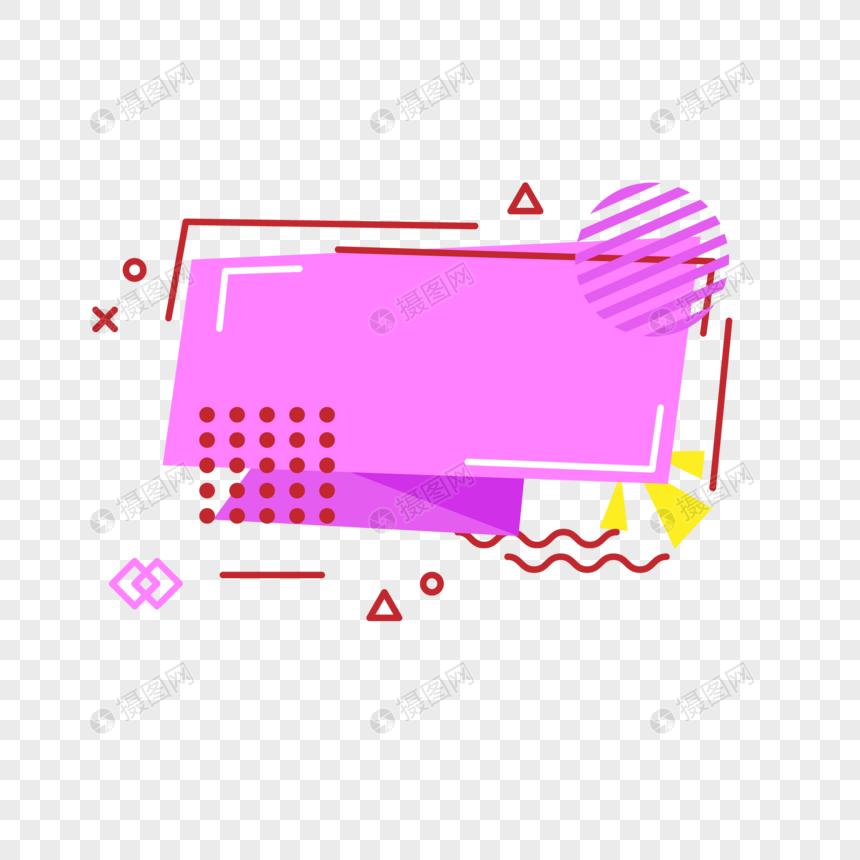 粉色卡通促销banner背景图片
