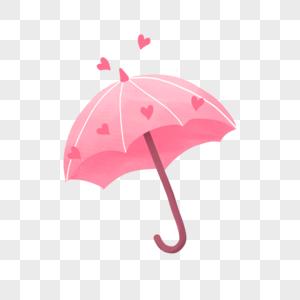 夏天粉色爱心可爱渐变雨伞手绘装饰图案图片