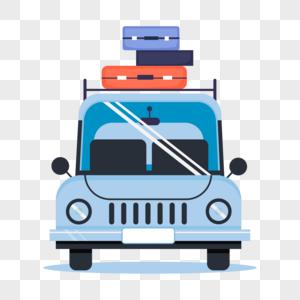 塞满行李的私家车图片