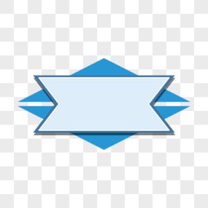 几何文案背景标签图片