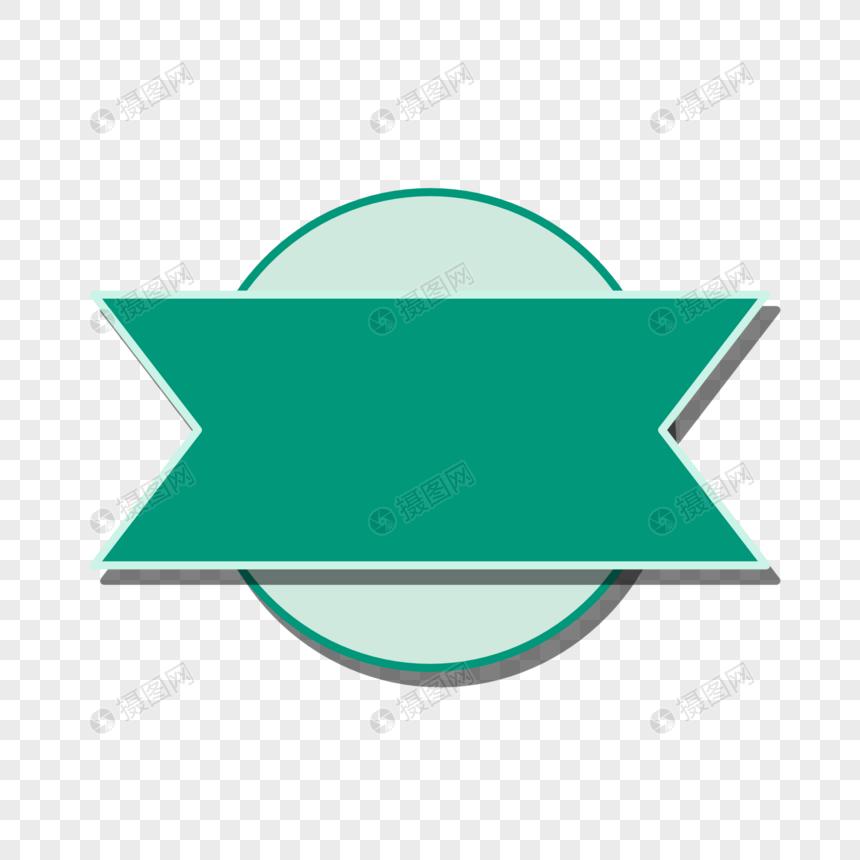 彩色几何背景标签图片