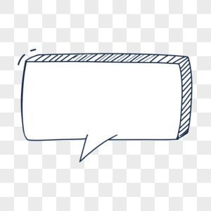 黑白对话框图片