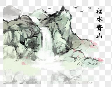 古风水墨绿水青山图片