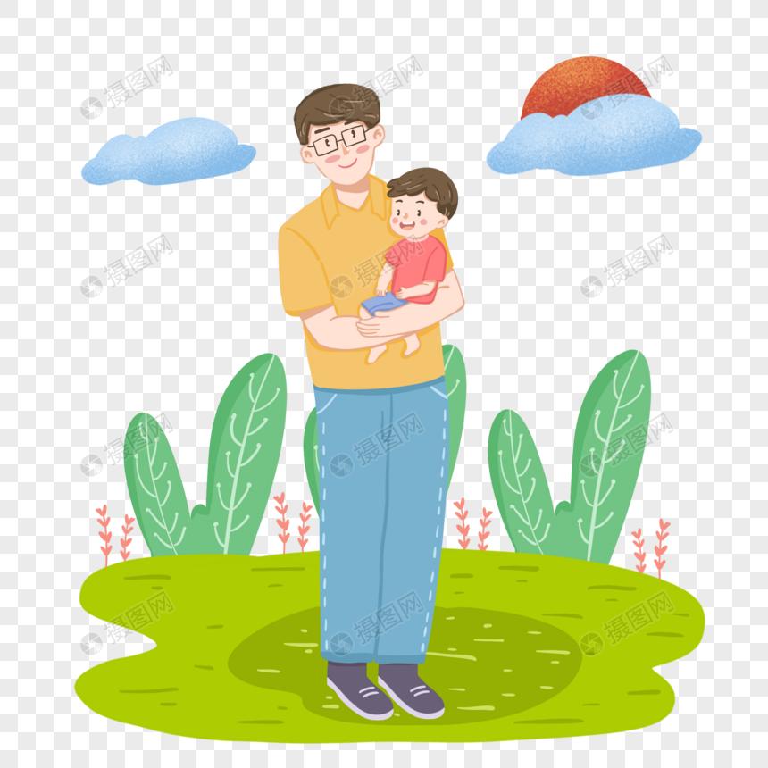 卡通手绘父亲节父子图片