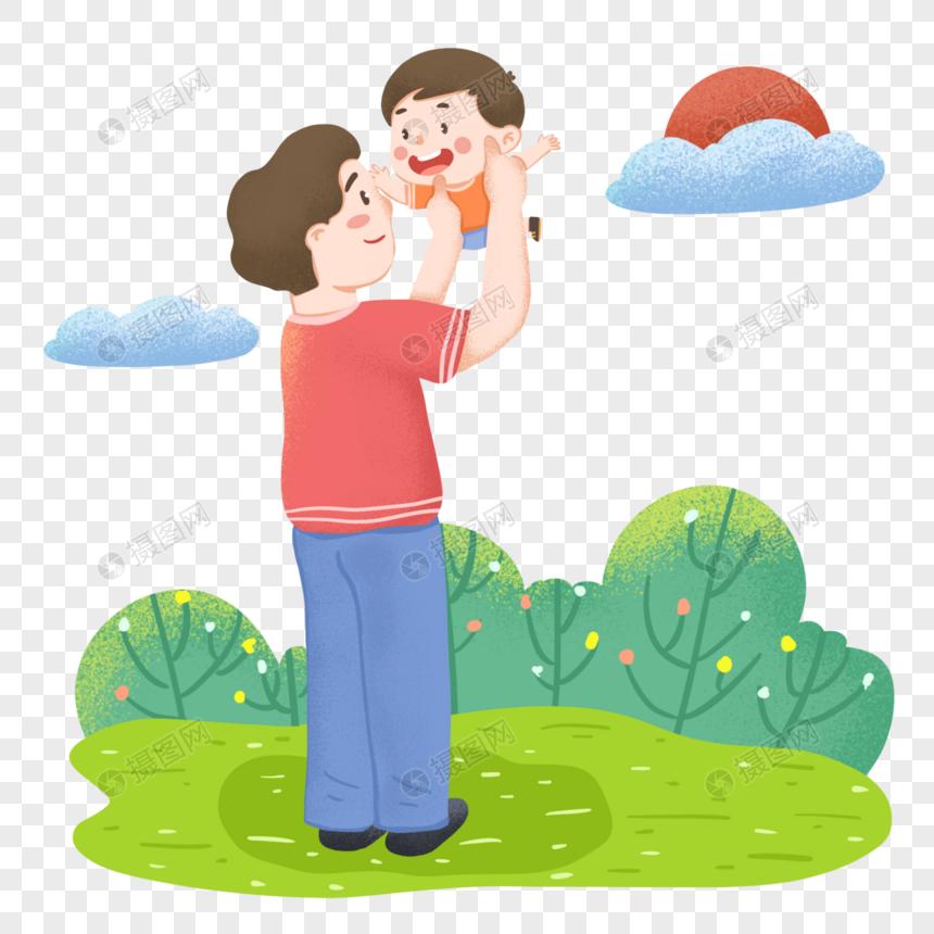 卡通手绘父亲节举高高图片
