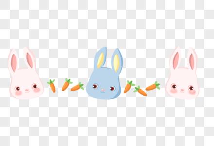 手绘兔子f分割线装饰花边图片