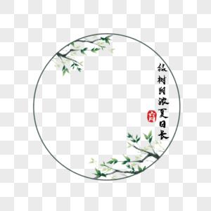 清新水墨植物边框图片