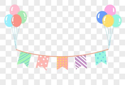 手绘气球彩旗装饰分割线花边图片