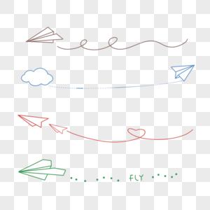 纸飞机分割线图片