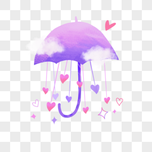 夏天清新雨伞云朵爱心梦幻紫色渐变手绘装饰图案图片