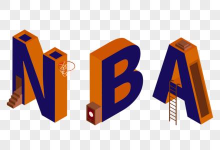 NBA立体艺术字图片