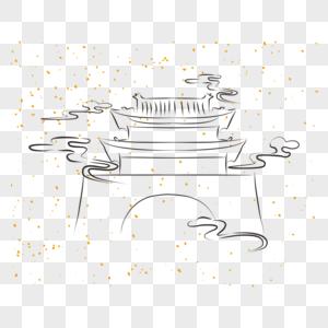 中国风手绘古城免抠png图片