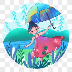 户外拿着雨伞的女孩图片