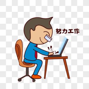 卡通男士努力工作插图图片