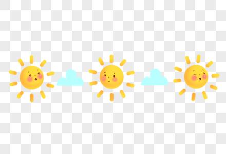 炎热的太阳分割线装饰图片