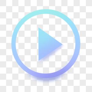 蓝色播放键按钮图片