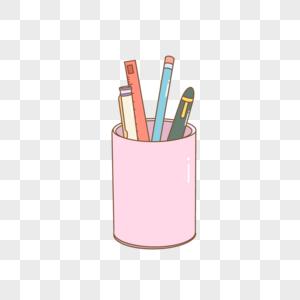 学生用品文具用品粉色笔筒卡通手绘图片