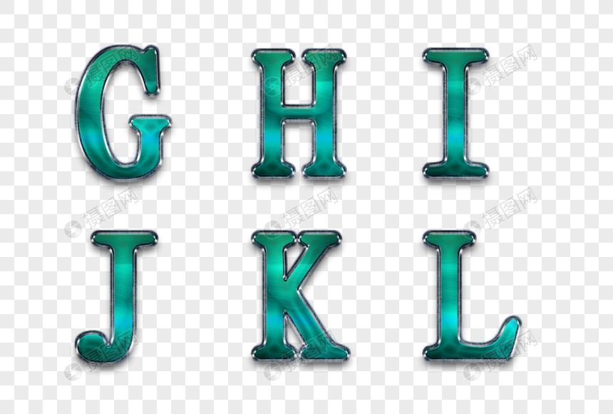 水晶翡翠英文字母元素素材psd格式_设计素材