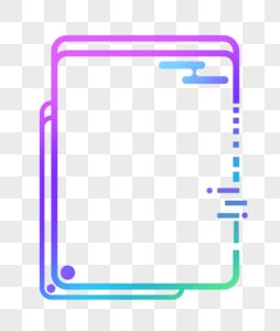 蓝紫色渐变边框图片