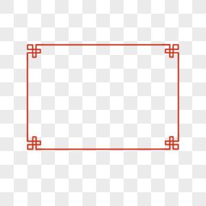 古典中国风中式花纹边框手绘图片