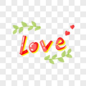 手写英文字体love图片