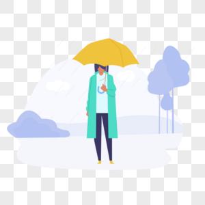 雨天打伞图标免抠矢量插画素材图片