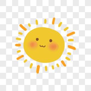 可爱的太阳图片
