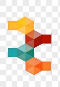 ppt创意彩色剪纸立方体分类展示框图片