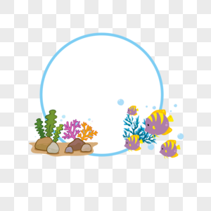 鱼群珊瑚边框图片