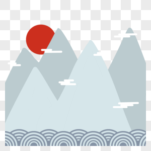 扁平风山水图片