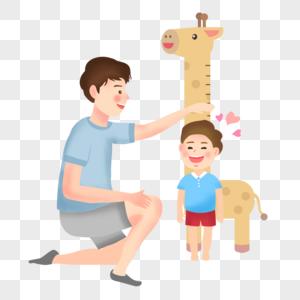 父亲给儿子测量身高i图片