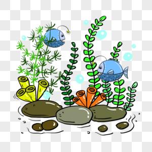 卡通深海鱼群水草免抠素材图片