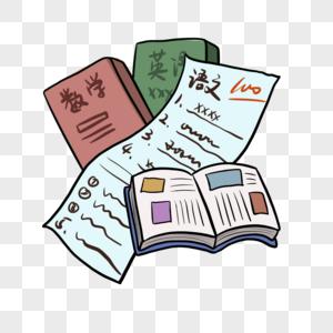卡通手绘学习书本和满分语文试卷图片