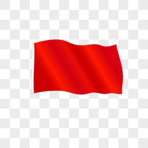 红色旗子飘飘图片
