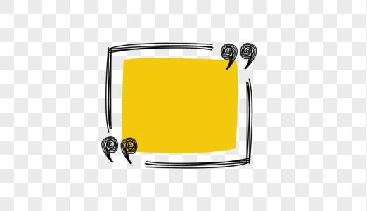 创意扁黄色平化边框设计图片