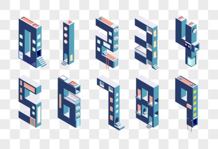 数字0-92.5d立体字图片