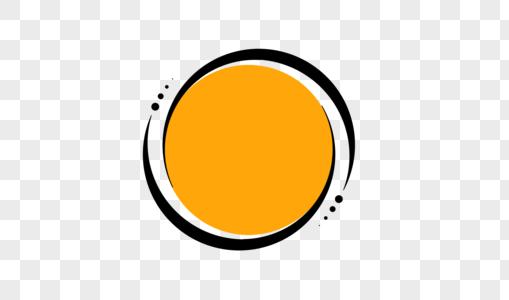 创意扁平化黄色圆形对话框设计图片