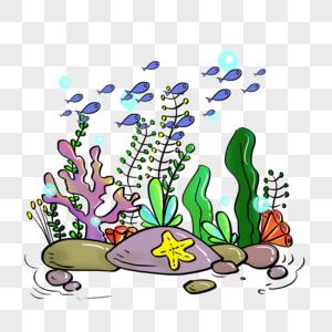 手绘水草海底鱼群插画免抠素材图片