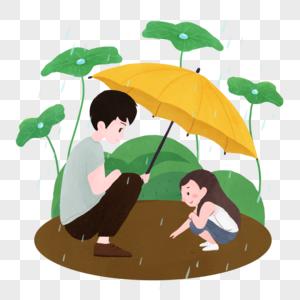 父亲给女儿遮雨小场景图片