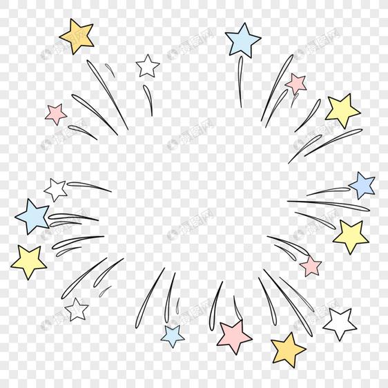 卡通星星装饰边框图片