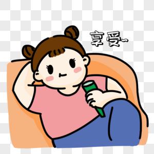 肥宅躺沙发表情包图片