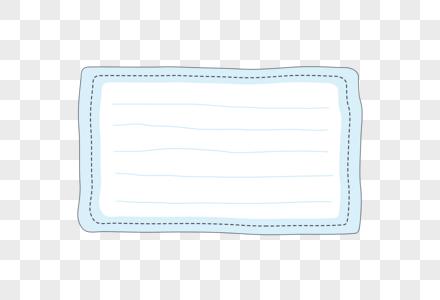 卡通信纸边框图片