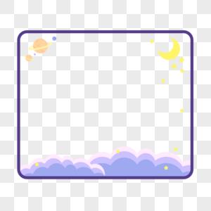 夜晚星空卡通边框图片