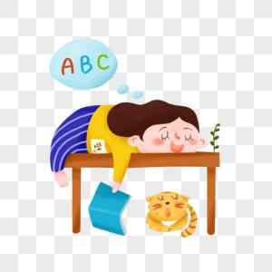 学英语打瞌睡图片